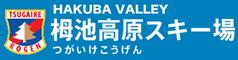 Tsugaike_logo
