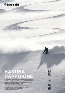 HappoOneHakuba.pdf