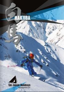 Ski Japan Holidays Hakuba